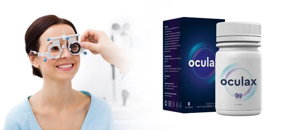 Toți consumatorii recomandă Oculax.
