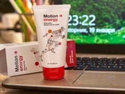 Motion Energy – preț, aplicație, efecte, recenzii, compoziție. Puteți cumpăra la farmacie?