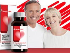 Heart Tonic – Ajutor eficient în combaterea hipertensiunii arteriale. Reglează activitatea inimii și promovează sistemul cardiovascular.